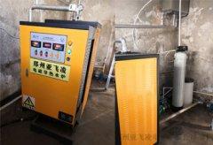电热水锅炉:无水超导采暖系统解说怎么样