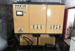 亚飞凌武乡县山海商砼有限公司260KW电磁热水锅炉