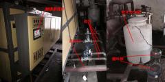 亚飞凌榆林市靖边县山水水泥有限公司2台电热水