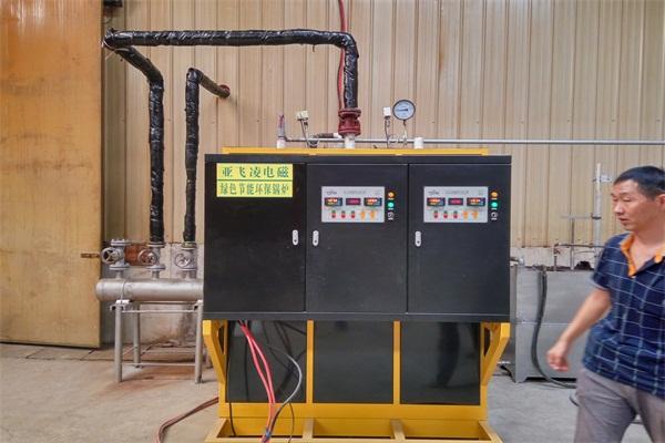 亚飞凌河南巩义某橡胶厂200kw电蒸汽锅炉