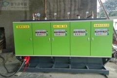 亚飞凌四川造纸公司400KW电磁蒸汽蒸汽锅炉项目