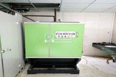 亚飞凌新疆100KW电磁导热油炉项目